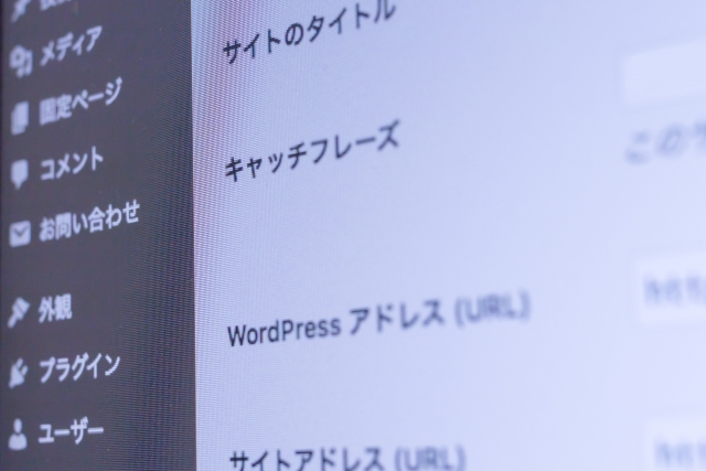 WordPressの画面の写真